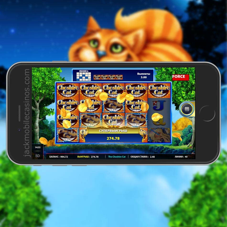Cheshire Cat Slot